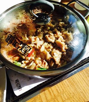 御记煌三汁焖锅的图片