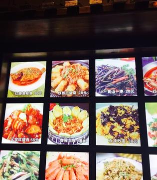 宏村印象美食