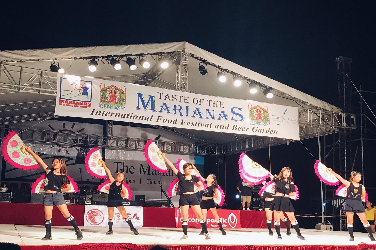 马里亚纳国际美食节暨啤酒花园