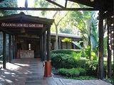 纳库鲁萨罗瓦狮子山野生山林小屋