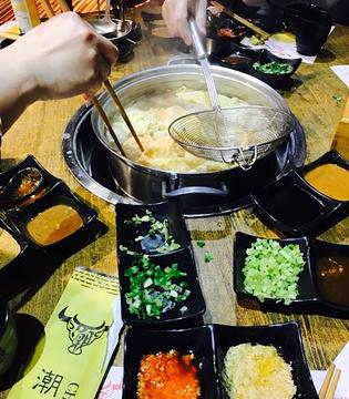 潮牛壹品·潮汕牛肉火锅