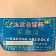 九庄火锅(徽州府店)