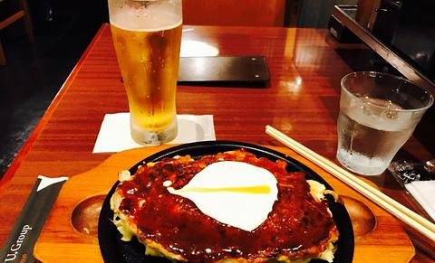 Botejyu Express Kansai Airport Machiyakoji