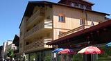 蒙大拿豪斯酒店(Haus Montana)