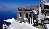 Remvi Restaurant Santorini