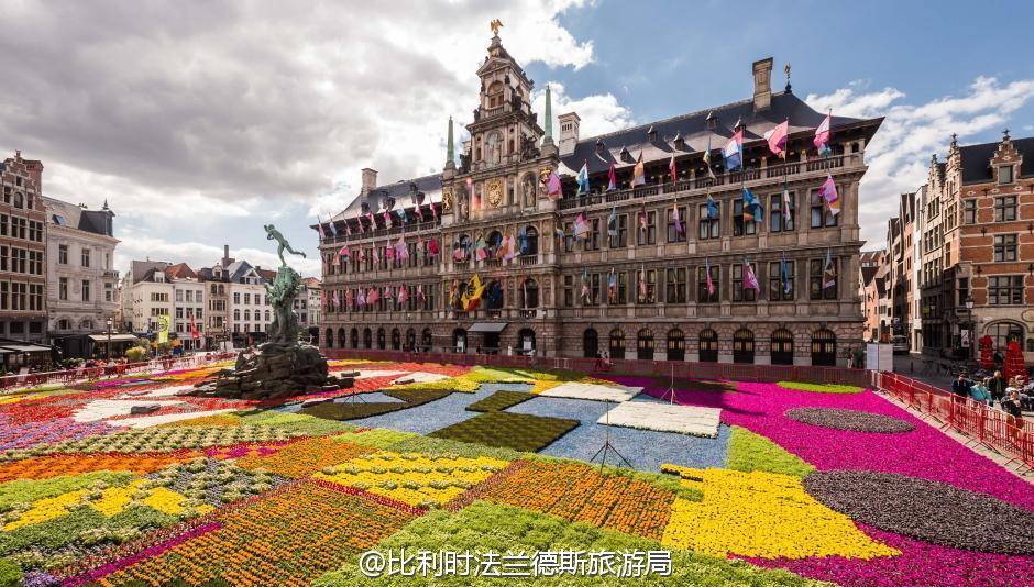 布鲁塞尔鲜花地毯节