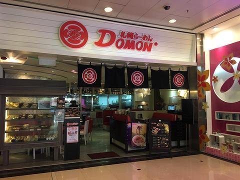 Domon札幌拉面(西环店)