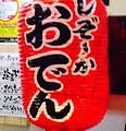 Umibozu Asty