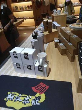 湖南省博物馆纪念品店