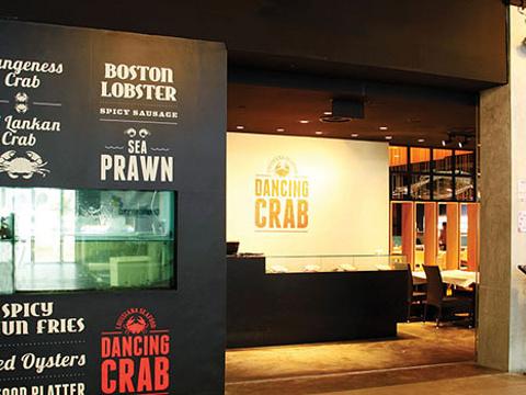 Dancing Crab旅游景点图片
