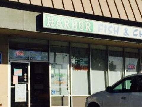 Harbor Fish & Chips旅游景点图片
