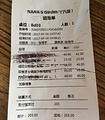 娜娜家·nana's restaurant(滨海伊势丹店)