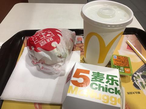 麦当劳(恩宁路店)的图片