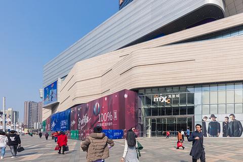 重庆华润万象城