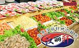 汉丽轩烤肉超市(缤纷五洲店)