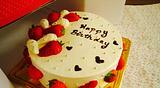 吉佰利蛋糕