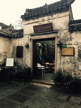 小城之春咖啡院