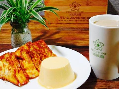 啡茶食(资阳店)旅游景点图片