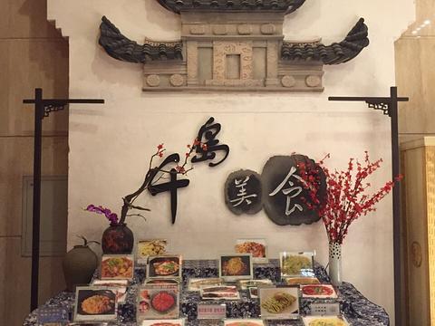 千岛湖开元度假村.凝香苑旅游景点图片