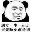 老头儿油爆虾(萧山银隆店)