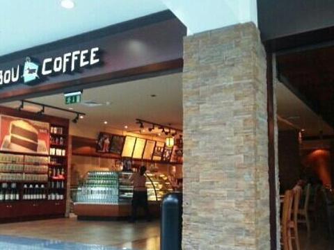 Caribou Coffee旅游景点图片