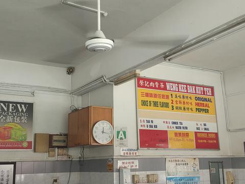 荣记肉骨茶旅游景点图片