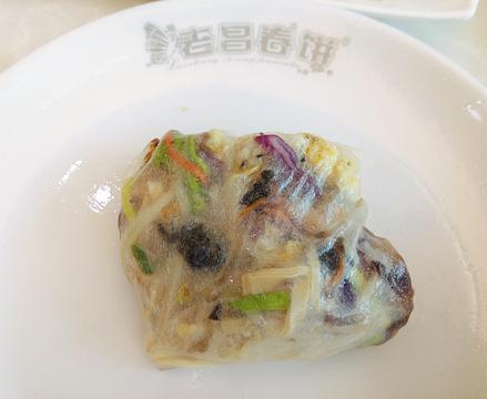 老昌春饼(宽城万达分店)