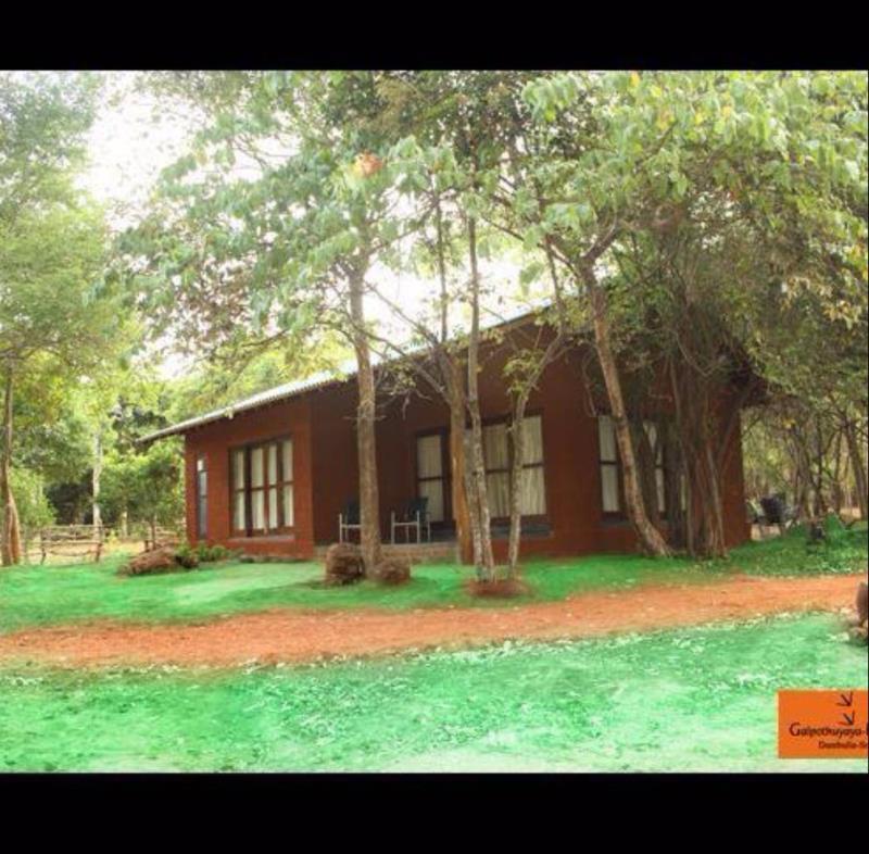 加尔波图亚亚生态小屋(Galpothuyaaya Eco Lodge)