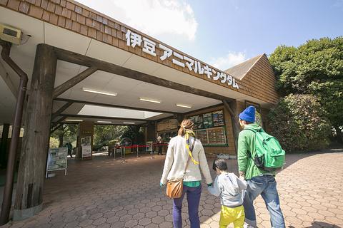 贺茂郡旅游图片
