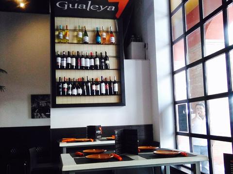 La Gualeya旅游景点图片