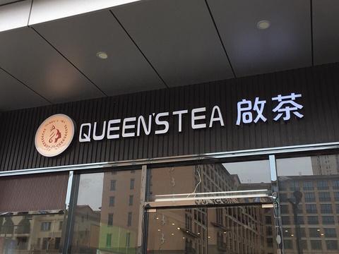 Queen's Tea皇茶(京源城店)旅游景点图片