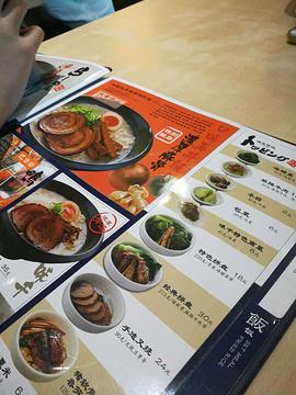 味千拉面(高铁东站分店)