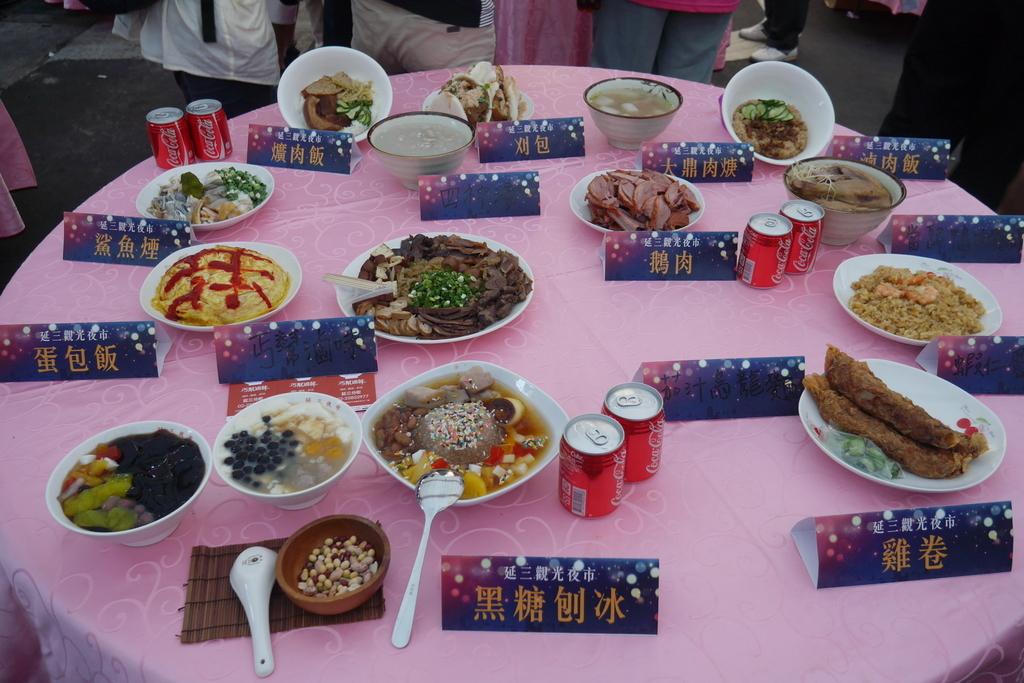 台北夜市打牙祭