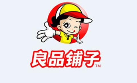 良品铺子(南昌叠山路二店)