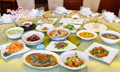 华美达广场酒店中餐厅