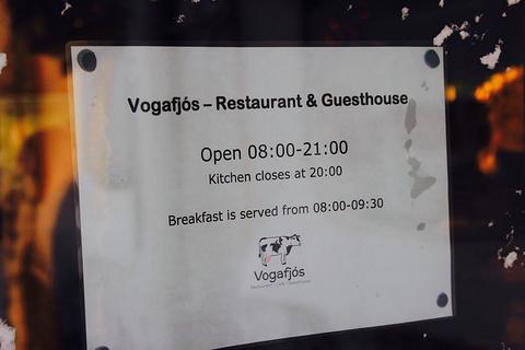 Vogafjos Cowshed Cafe