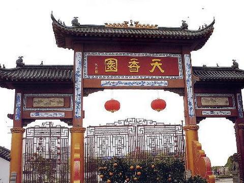 鼎湖天香园酒楼旅游景点图片