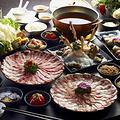 铜花精致涮涮锅