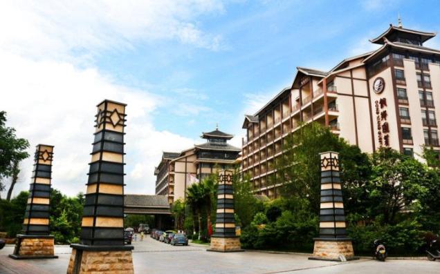 三江县侗乡国宾馆