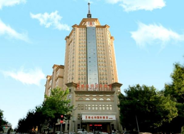 维也纳国际酒店天津贵州路店