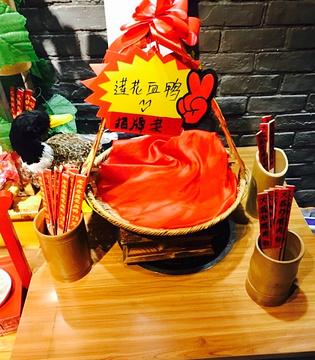 老萍巷莲花血鸭(文昌路青年店)