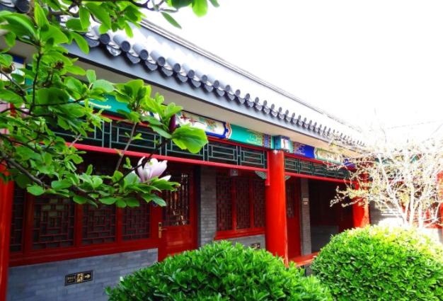 北京煦园四合院主题酒店