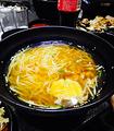 家家九田韩国烤肉