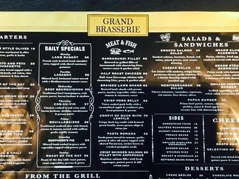 Grand Brasserie - Grand Papua Hotel旅游景点图片