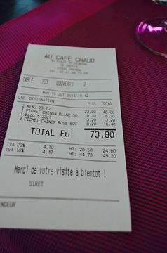 Au Cafe Chaud