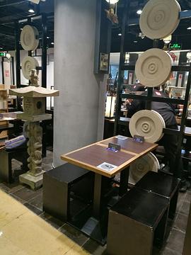和府捞面(银泰中心店)