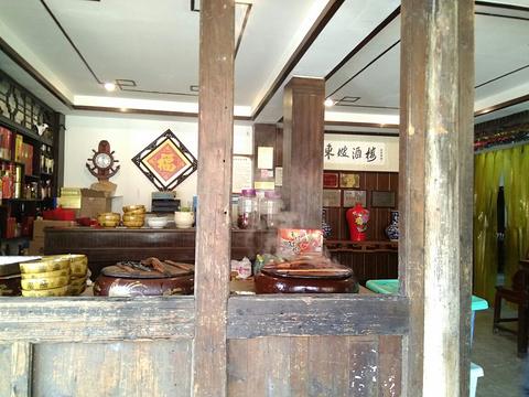 新东坡酒楼旅游景点图片
