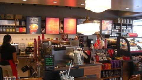Starbucks, Outrigger Reef