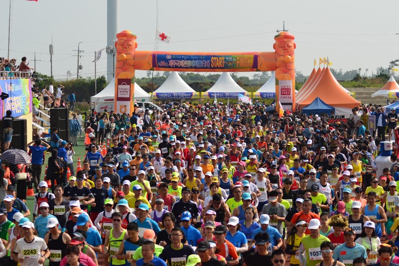 济州国际旅游节马拉松赛