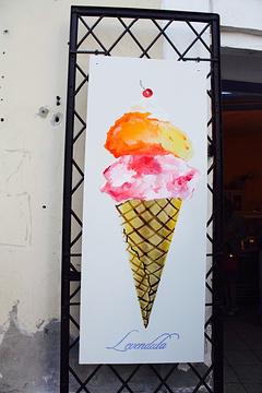Levendula Kézműves Fagylaltozó Szentendre